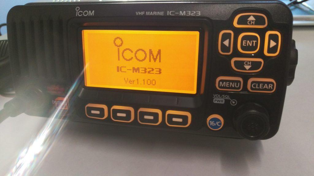 Schulungsfunkanlage IC-M323 für UBI & SRC